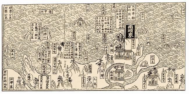 明代的南頭城寨圖