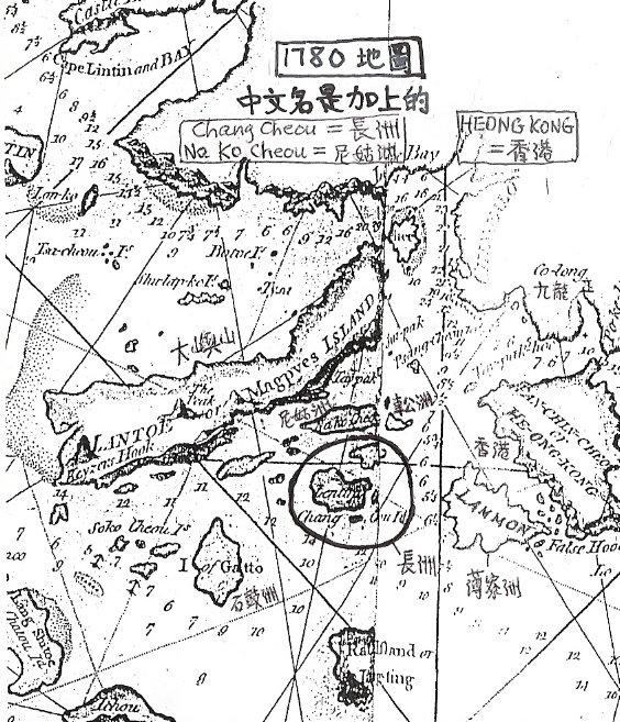 cheungchau1780.jpg