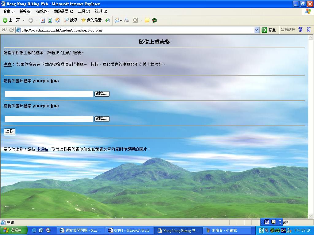 yourpic.jpg